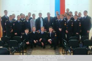 Щелкунов 20_30
